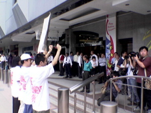 The protesters outside the CPF Building in August 2005