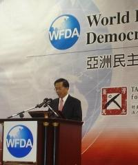 Taiwan President Chen Shui-bian welcoming delegates to the World Forum for Democratisation in Asia (WFDA)