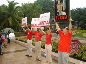 At the Istana, four protesters are three too many