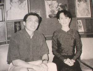 Chee Soon Juan with Aung San Suu Kyi in 1998 when he met the Burmese leader to interview her for his book To Be Free (Monash Asia Institute, 1999, pp. 374)