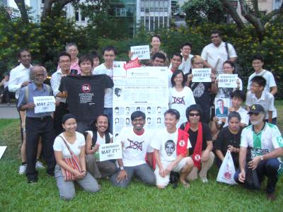 Singapore's activists called for ISA to be abolished (2009).